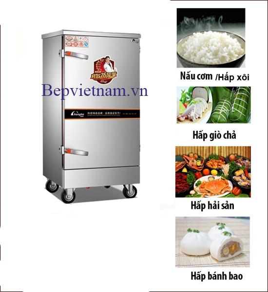 Tủ Nấu Cơm 12 Khay Điện CH-B-300