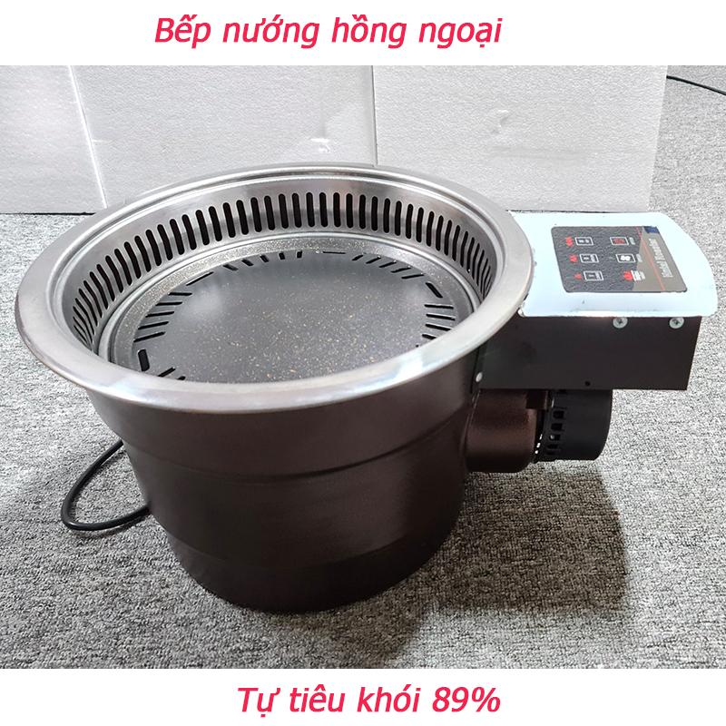 Bếp nướng hồng ngoại tự tiêu khói 89%