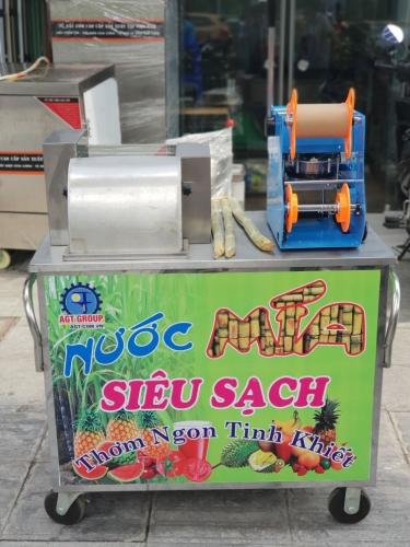 https://bepvietnam.vn/public/uploads/photos/file_1526721687.JPEG